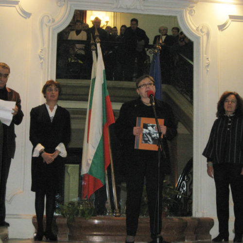 Exhibition Eliezer Alcheh – Bronka Giurova, One Hundred Years.